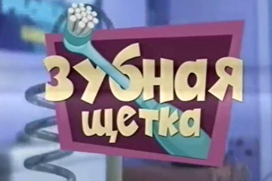 фиксики смотреть 1 сезон 1 серия: