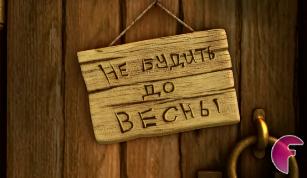Маша и медведь сезон 1 серия 2
